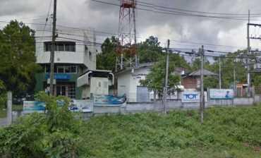 บริษัท ทีโอที จำกัด มหาชน ศูนย์บริการลูกค้าสาขาด่านซ้าย