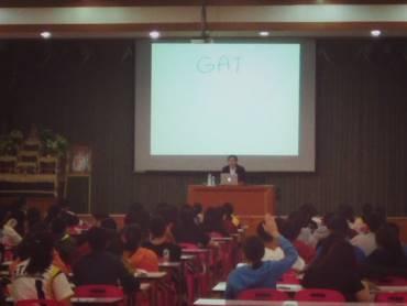 รูปภาพรูปภาพรูปภาพรูปภาพรูปภาพรูปภาพรูปภาพเลยพิทย์จัดกิจกรรมสอนเสริม Gat-Pat ครั้งที่ 1