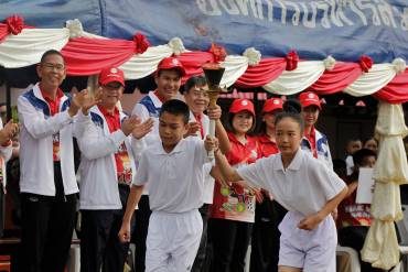 รูปภาพเปิดงาน เมืองเลยเกมส์ ครั้งที่ 6 ประจำปี 2560