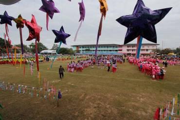 รูปภาพรูปภาพเปิดงาน เมืองเลยเกมส์ ครั้งที่ 6 ประจำปี 2560