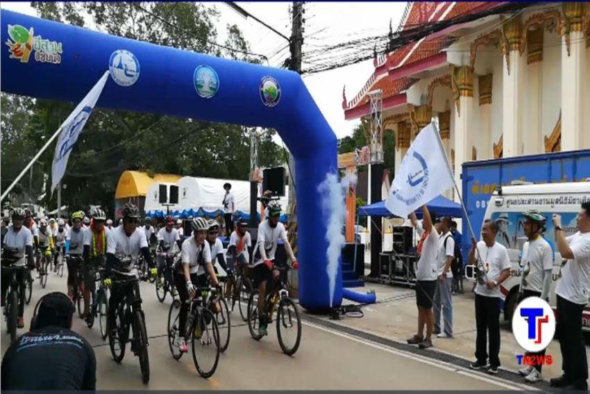 ท่องเที่ยวไทยจัดปั่นจักรยานทัวร์ออฟอีสานกระตุ่นการท่องเที่ยวของจังหวัดเลย2วันเงินสะพัดถึง5ล้านบาท