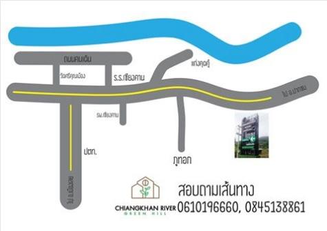 แผนที่.jpg