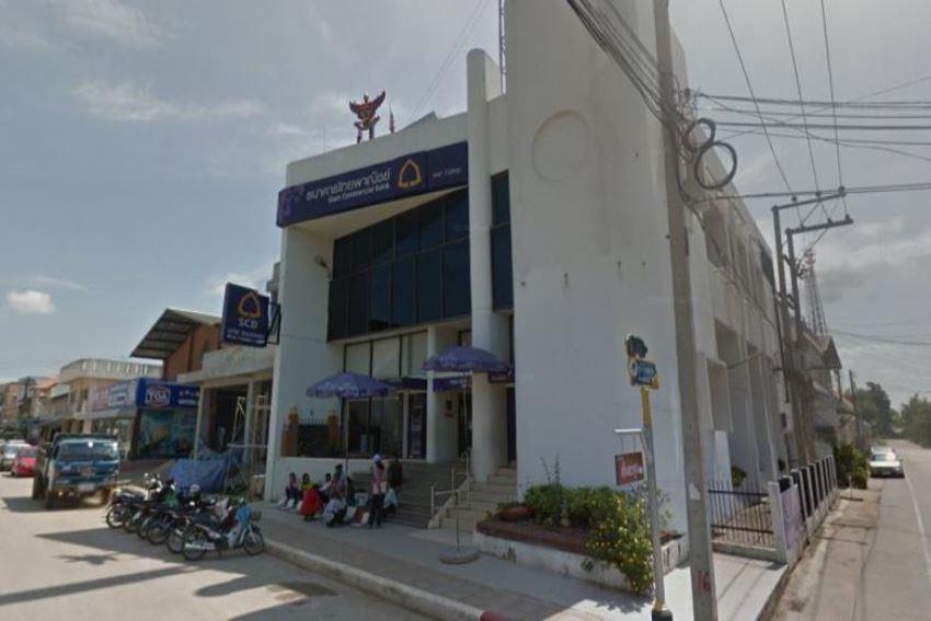 ธนาคารไทยพาณิชย์สาขาวังสะพุง