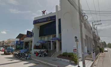 ธนาคารไทยพาณิชย์ สาขาวังสะพุง