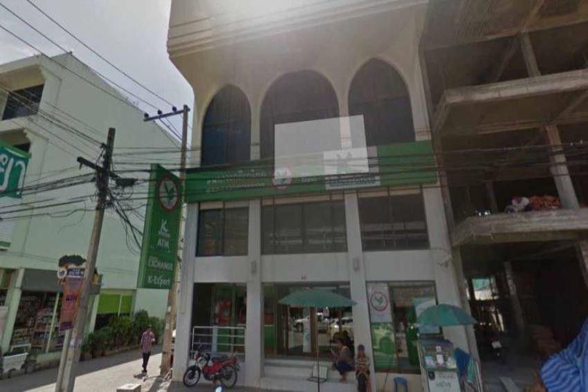 ธนาคารกสิกรไทยสาขาวังสะพุง