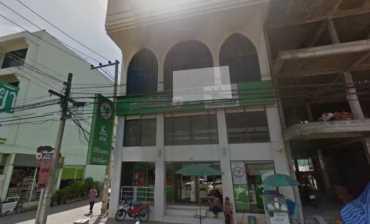 ธนาคารกสิกรไทย สาขาวังสะพุง