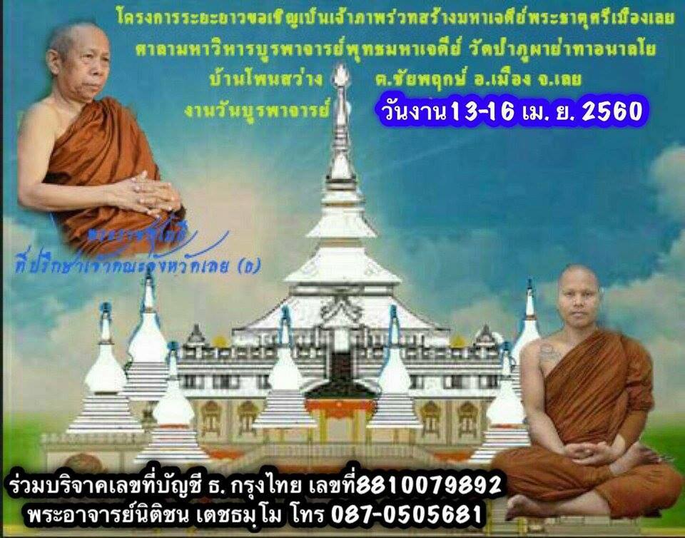 17577837_1798425463818240_1460476801_n.jpg