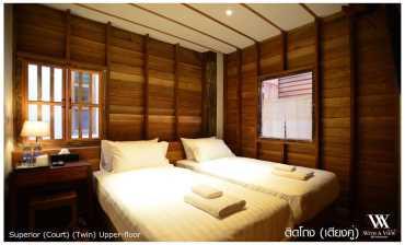 ห้องติดโถง เตียงคู่ วิท อะ วิว(With A View Hotel)