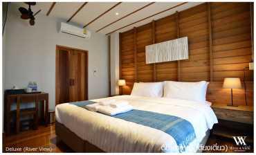 ห้องติดโขงใหญ่(เตียงเดี่ยว) วิท อะ วิว(With A View Hotel)