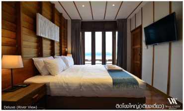 ติดโขงใหญ่(เตียงเดี่ยว) วิท อะ วิว(With A View Hotel)