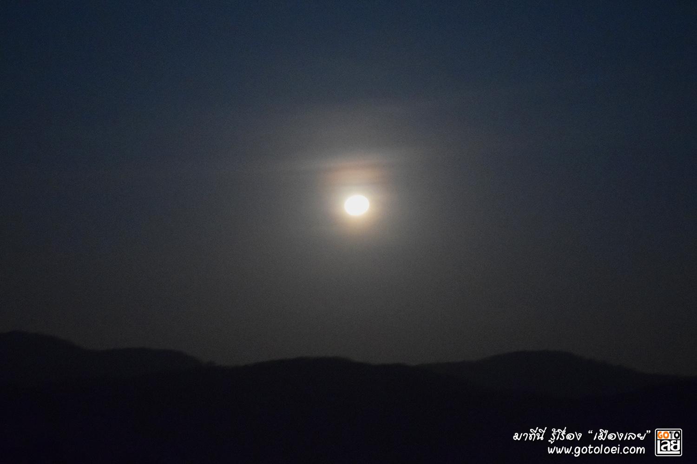 ชมพระจันทร์ที่ภูลำดวน