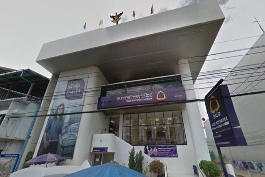 ธนาคารไทยพาณิชย์สาขาเลย