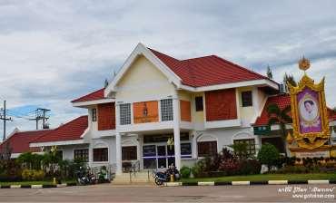 ห้องสมุดประชาชนเฉลิมราชกุมารีจังหวัดเลย