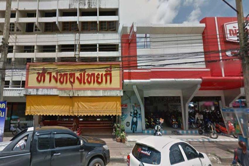 ห้างทองไทยกี่
