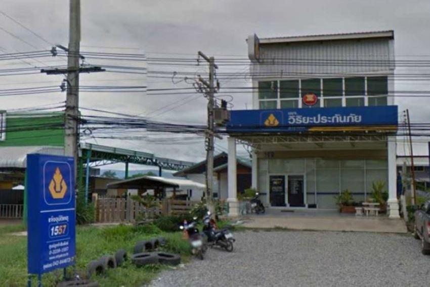 บริษัทวิริยะประกันภัยจำกัดมหาชนสาขาเลย(ถนน201)