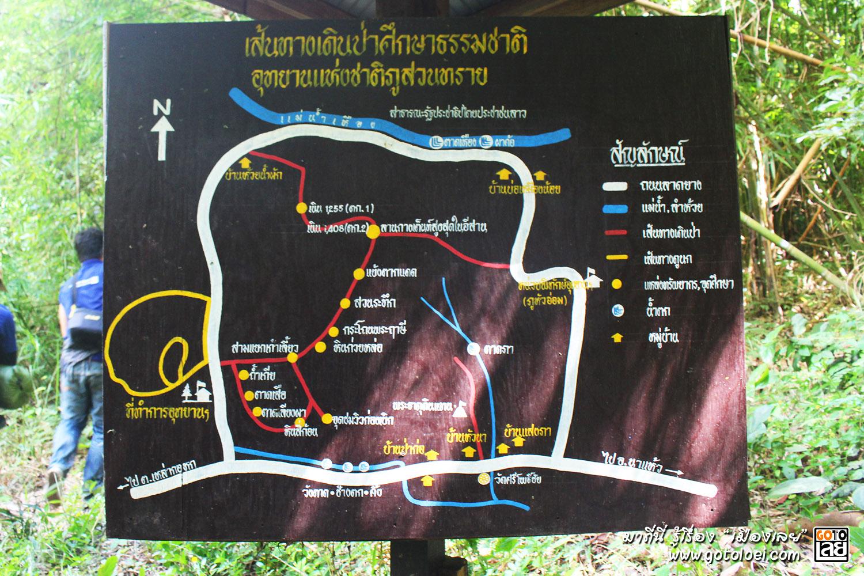 แผนที่การเดินทางไปยังเนิน 1408