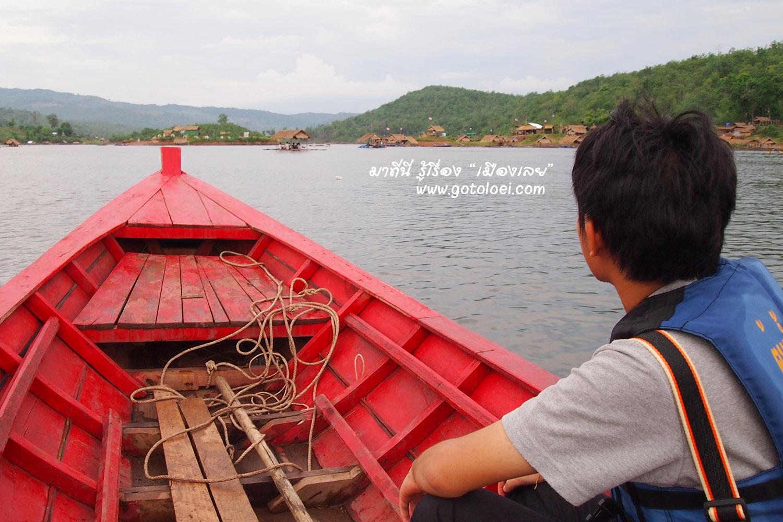 ล่องเรือชมรอบๆอ่างเก็บน้ำน้ำเลย