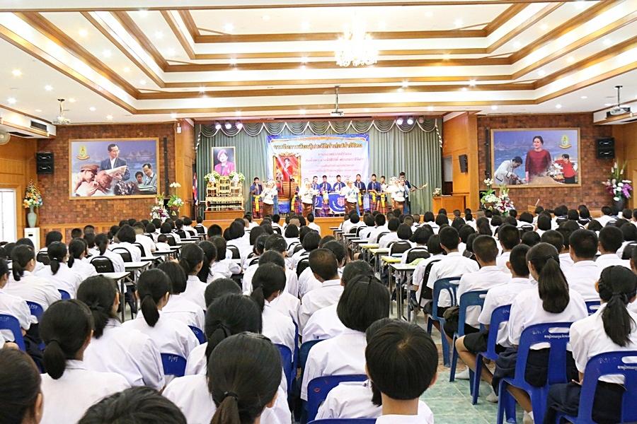 นักเรียนผู้เข้าร่วมกิจกรรม