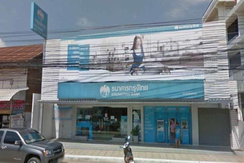 ธนาคารกรุงไทยสาขาวังสะพุง