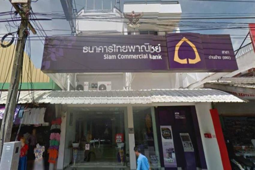 ธนาคารไทยพาณิชย์สาขาด่านซ้าย