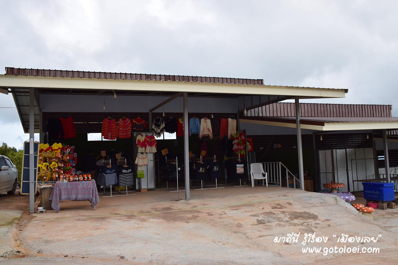 ร้านค้าบนอุทยานแห่งชาติภูเรือ.jpg