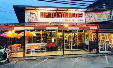 UP TO YOU LOEI