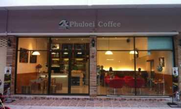Phuloei Coffee สาขา ถนนร่วมใจ