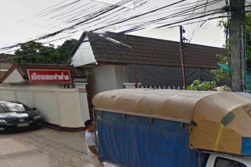 เมืองเลยผ้าไทย