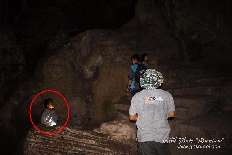 เดินสำรวจภายในถ้ำ