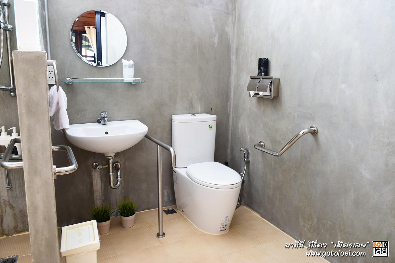 ห้องน้ำเพื่ออำนวยความสะดวกผู้สูงอายุ บ้านพักกายพักใจ.jpg