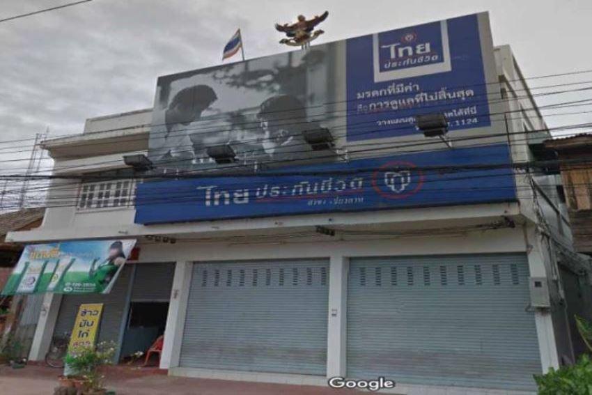 บริษัทไทยประกันชีวิตจำกัด(มหาชน)สาขาเชียงคาน