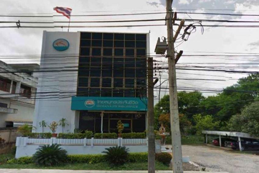 บริษัทไทยสมุทรประกันชีวิตจำกัดมหาชนสาขาเลย