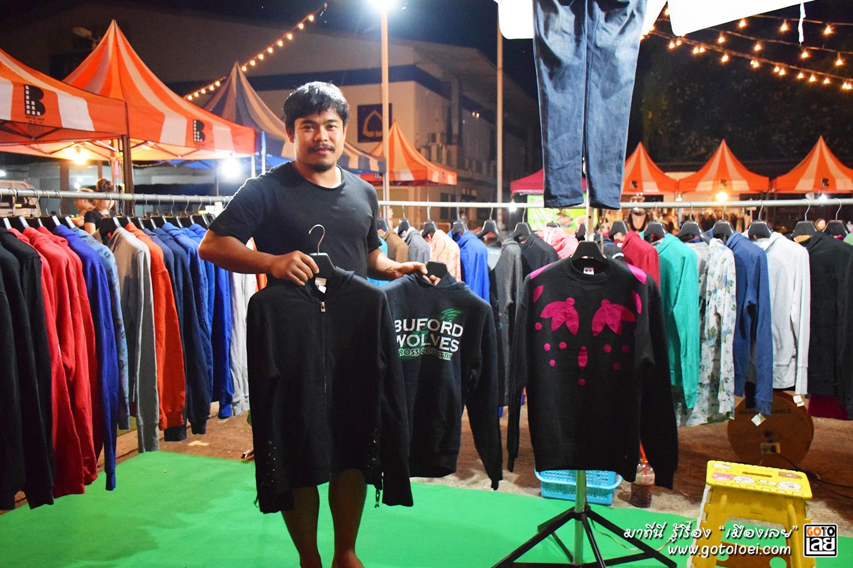 ร้านเสื้อผ้า ตลาดนัด Thank you Park.jpg