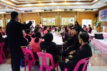 รูปภาพเลยพิทยาคม จัดอบรมครูไทยใส่ใจการเงิน