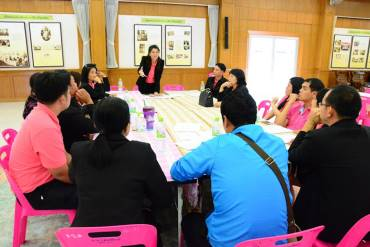 รูปภาพรูปภาพเลยพิทยาคม จัดอบรมครูไทยใส่ใจการเงิน