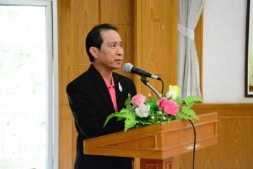 รูปภาพรูปภาพรูปภาพรูปภาพเลยพิทยาคม จัดอบรมครูไทยใส่ใจการเงิน
