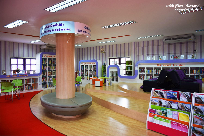 โซนหนังสือหมวดต่างๆ ห้องสมุดประชาชนเฉลิมราชกุมารีจังหวัดเลย