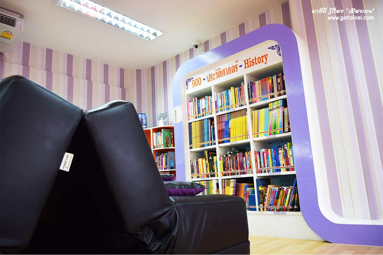 โซฟานุ่มๆ ห้องสมุดประชาชนเฉลิมราชกุมารีจังหวัดเลย