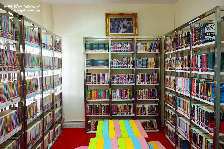 ห้องนวนิยาย ห้องสมุดประชาชนเฉลิมราชกุมารีจังหวัดเลย