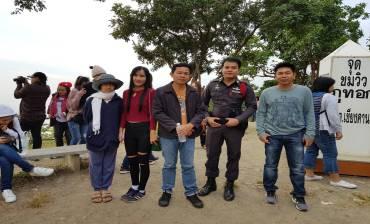 รูปภาพสภ.เชียงคาน ดูแลรักษาความปลอดภัยนักท่องเที่ยว