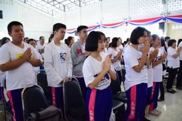 รูปภาพรูปภาพรูปภาพรูปภาพรูปภาพกิจกรรมงานวันต่อต้านคอร์รัปชั่นสากลประเทศไทย