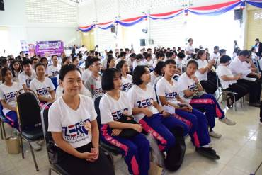 รูปภาพรูปภาพรูปภาพรูปภาพรูปภาพรูปภาพรูปภาพกิจกรรมงานวันต่อต้านคอร์รัปชั่นสากลประเทศไทย