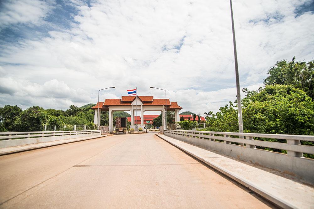 สะพานมิตรภาพน้ำเหืองไทย-ลาว