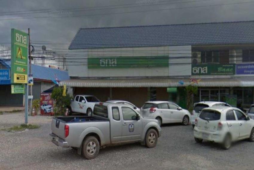 ธนาคารเพื่อการเกษตรและสหกรณ์การเกษตร(ธกส)สาขาหนองหิน