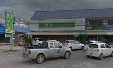 ธนาคารเพื่อการเกษตรและสหกรณ์การเกษตร(ธ.ก.ส.) สาขาหนองหิน