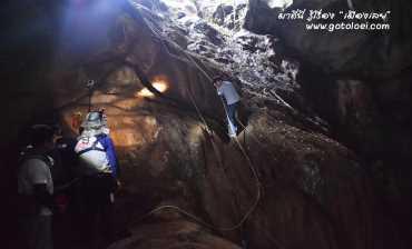 ในถ้้ำนรกกว้างมาก ลักษณะเหมือนอยู่ในปากตัวอะไรสักอย่าง