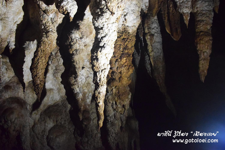 หินย้อยในถ้ำนรก.jpg