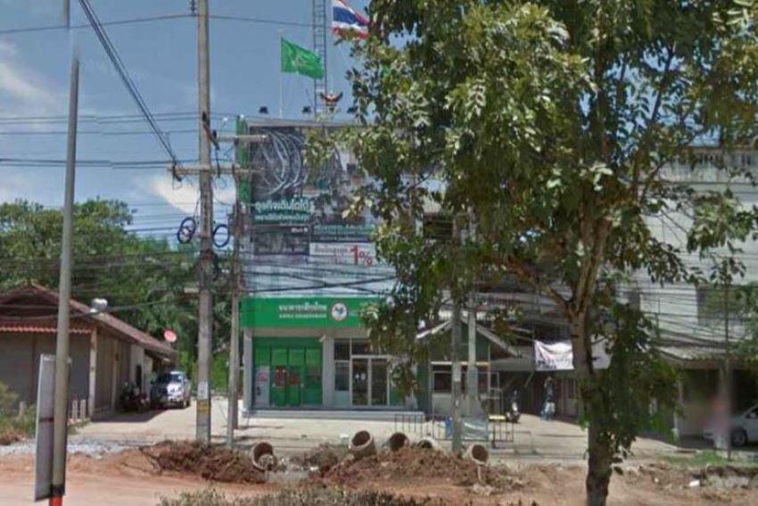 ธนาคารกสิกรไทยสาขามหาวิทยาลัยราชภัฏเลย