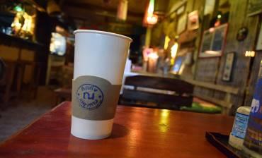 รูปภาพบ่อนกาแฟ by คิดถึง ณ เชียงคาน