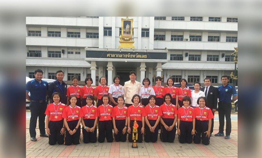 ฟุตบอลหญิงรุ่น18ปีโรงเรียนเชียงคานคว้าแชมป์ภาค